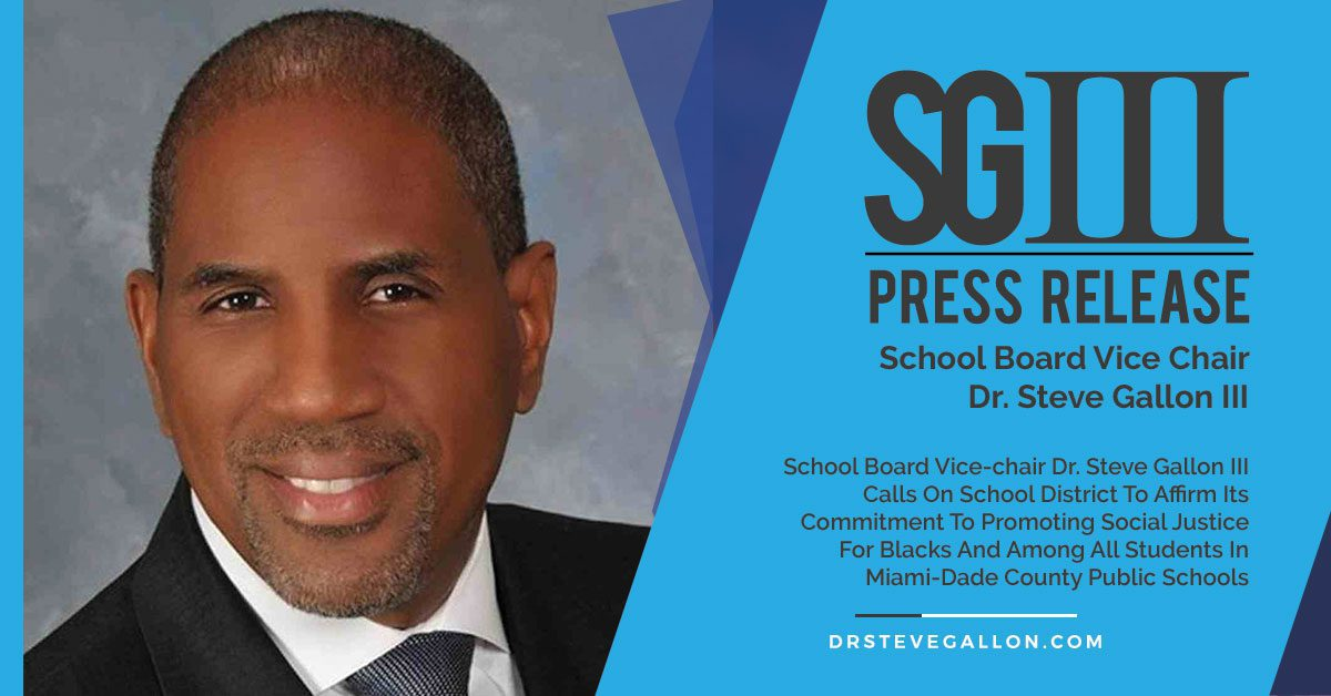Dr. Steve Gallon III Social Injustice Announcement