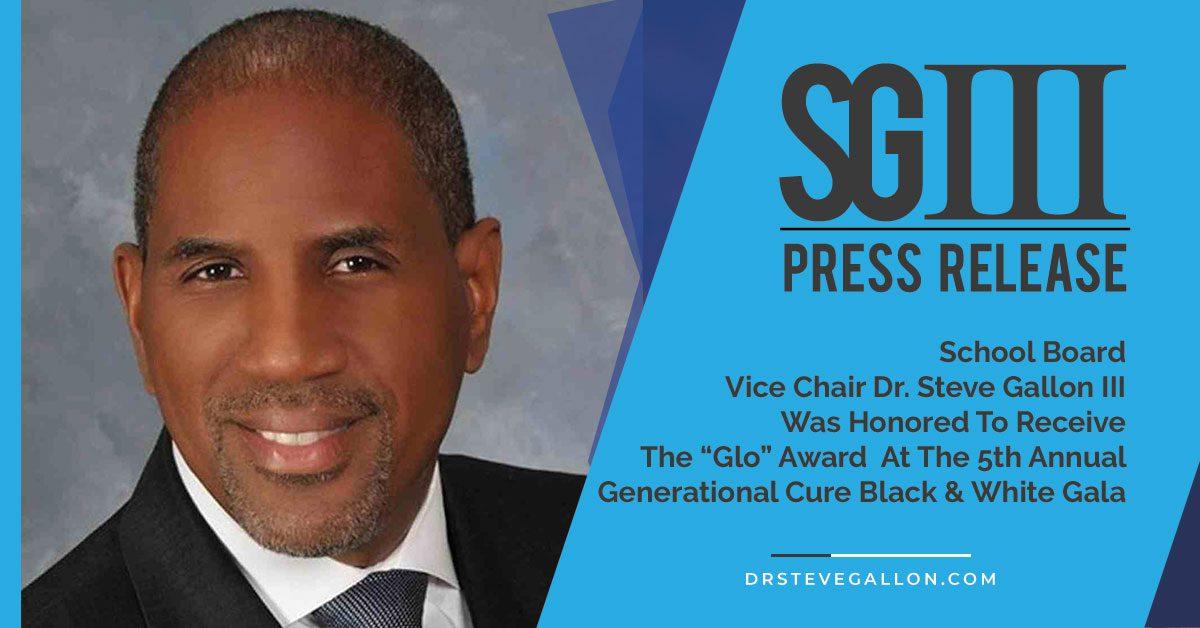 Dr. Steve Gallon III Glo Award