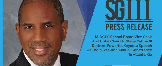 Cube-2021-Conference